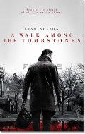 【映画ポスター】 誘拐の掟 (リーアムニーソン/A WALK AMONG THE TOMBSTONES) /両面 オリジナルポスター