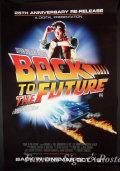 【映画ポスター】 バックトゥザフューチャー (マイケルJフォックス/BACK TO THE FUTURE) /25th REG-両面★25周年記念★ オリジナルポスター