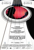 【映画ポスター グッズ】シュガーマン 奇跡に愛された男 (ロドリゲス/Searching for Sugar Man) /両面 [オリジナルポスター]