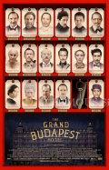【映画ポスター グッズ】グランド・ブダペスト・ホテル (レイフ・ファインズ/The Grand Budapest Hotel) /両面 [オリジナルポスター]