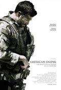 【映画ポスター】 アメリカンスナイパー (クリントイーストウッド/AMERICAN SNIPER) /Australia-SS オリジナルポスター