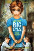 【映画ポスター】 ビッグアイズ (ティムバートン/Big Eyes) /両面 オリジナルポスター