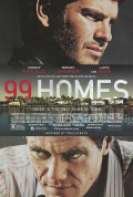 【映画ポスター】 ドリーム ホーム 99%を操る男たち (アンドリューガーフィールド/99 Homes) /両面 オリジナルポスター