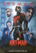 【映画ポスター】 アントマン (ポールラッド/Ant-Man) ★ポスター下部にCinemas Soonと記載Ver. オリジナルポスター