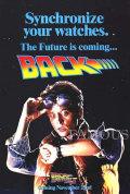 【映画ポスター】 バックトゥザフューチャー PART2 (マイケルJフォックス/BACK TO THE FUTURE PART II) /片面印刷 オリジナルポスター