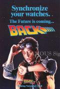【映画ポスター】 バックトゥザフューチャー PART2 (マイケルJフォックス/BACK TO THE FUTURE PART II) /ADV-両面 オリジナルポスター