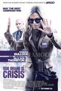 【映画ポスター】 選挙の勝ち方教えます (サンドラブロック/Our Brand Is Crisis) /両面 オリジナルポスター