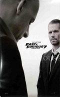 【映画ポスター】 ワイルドスピード SKY MISSION (ポールウォーカー/FURIOUS 7) /COMING SOONと記載Ver. ADV-B-両面 オリジナルポスター
