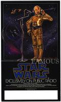 【映画ポスター】 スターウォーズ エピソード5 帝国の逆襲 (Star Wars: The Empire Strikes Back/C-3PO) /ラジオ宣伝版 片面 オリジナルポスター