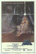 【映画ポスター】 スターウォーズ エピソード4/新たなる希望 (Star Wars) /片面 オリジナルポスター