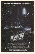 【映画ポスター】 スターウォーズ エピソード5 帝国の逆襲 (Star Wars: The Empire Strikes Back) /ADV 片面 オリジナルポスター