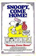 【映画ポスター】 スヌーピーの大冒険 (Snoopy Come Home!) /片面 オリジナルポスター
