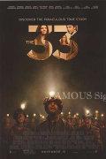 【映画ポスター】 チリ33人 希望の軌跡 (アントニオバンデラス/The 33) /REG 両面 オリジナルポスター