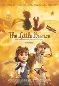 【訳あり】【映画ポスター】 リトルプリンス 星の王子さまと私 (The Little Prince) 片面 オリジナルポスター