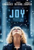 【映画ポスター】 ジョイ (ジェニファーローレンス/Joy) /クリスマス INT-ADV 両面 オリジナルポスター