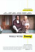 【映画ポスター】 ヤングアダルトニューヨーク (ベンスティラー/While We're Young) /両面 オリジナルポスター