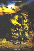 【映画ポスター】 ブラックホークダウン (リドリースコット/Black Hawk Down) /ADV 両面 オリジナルポスター