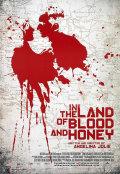 【映画ポスター】 最愛の大地 (アンジェリーナジョリー/In the Land of Blood and Honey) /片面 オリジナルポスター