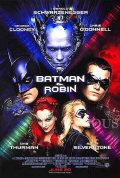 【映画ポスター】 バットマン&ロビン Mr.フリーズの逆襲 (アーノルドシュワルツェネッガー/BATMAN & ROBIN) /REG 片面 オリジナルポスター