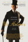 【映画ポスター】 Mr.ホームズ 名探偵最後の事件 (イアンマッケラン/Mr. Holmes) /両面 オリジナルポスター