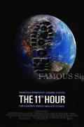 【映画ポスター グッズ】The 11th Hour (レオナルド・ディカプリオ) /両面 [オリジナルポスター]