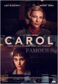 【映画ポスター】 キャロル (ケイトブランシェット/Carol) /REP-B-片面