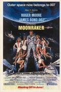 【映画ポスター グッズ】007 ムーンレイカー (ロジャー・ムーア/ジェームズボンド/Moonrake) /ADV 片面 [オリジナルポスター]