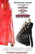 【映画ポスター】 007 オクトパシー (ロジャームーア/ジェームズボンド/Octopussy) /スペイン版 片面 オリジナルポスター