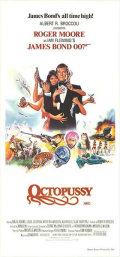 【映画ポスター】 007 オクトパシー (ロジャームーア/ジェームズボンド/Octopussy) /オーストラリア版 片面 オリジナルポスター