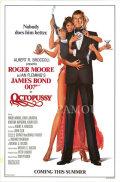 【映画ポスター グッズ】007 オクトパシー (ロジャー・ムーア/ジェームズボンド/Octopussy) /ADV B 片面 [オリジナルポスター]