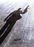 【映画ポスター グッズ】007 慰めの報酬 (ダニエル・クレイグ/ジェームズボンド/Quantum of Solace) /ドイツ版 両面 [オリジナルポスター]