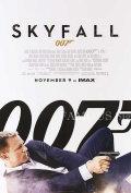 【映画ポスター】 007 スカイフォール (ダニエルクレイグ/ジェームズボンド/Skyfall) /公開日入り IMAX 片面 オリジナルポスター