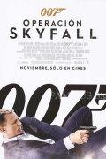 【映画ポスター グッズ】007 スカイフォール (ダニエル・クレイグ/ジェームズボンド/Skyfall) /スペイン版 両面 [オリジナルポスター]