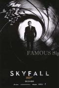 【映画ポスター】 007 スカイフォール (ダニエルクレイグ/ジェームズボンド/Skyfall) /December版 ADV 両面 オリジナルポスター
