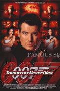 【映画ポスター】 007 トゥモローネバーダイ (ピアースブロスナン/ジェームズボンド/Tomorrow Never Dies) /REG 両面 オリジナルポスター