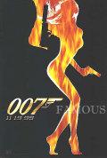 【映画ポスター】 007 ワールドイズノットイナフ (ピアースブロスナン/ジェームズボンド/The World Is Not Enough) /ADV 片面 オリジナルポスター