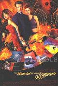【映画ポスター】 007 ワールドイズノットイナフ (ピアースブロスナン/ジェームズボンド/The World Is Not Enough) /REG 両面 オリジナルポスター