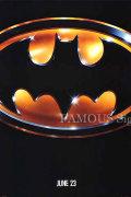 【映画ポスター】 バットマン (ティムバートン/Batman) /ADV 片面 オリジナルポスター