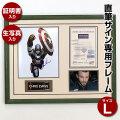 写真フレーム 直筆サイン入りフォト専用 額縁 木製 壁掛け おしゃれ インテリア /証明書+生写真入り /Lサイズ 約43×54.5cm