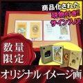 【オリジナルイラスト画】 くまのプーさん ティガー グッズ /ディズニー インテリア [額装サービス]