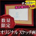 【オリジナルイラストスケッチ画】 くまのプーさん グッズ /ディズニー インテリア /フレーム額装済