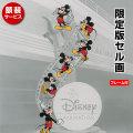 【限定版セル画】 ミッキーマウス Mickey Mouse /マジック・オブ・ディズニー アニメ 映画 グッズ イラスト /額装サービス