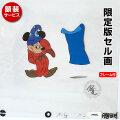 ディズニー セル画 壁掛け 絵 ミッキーマウス 映画 アート パネル ボード イラスト /額装サービス