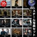 007 映画グッズ スペクター 映画館用 ロビーカード スチール写真集 全12枚セット Spectre /インテリア アート