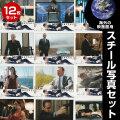 007 映画 グッズ スカイフォール 映画館用 ロビーカード スチール写真集 全12枚セット SKYFALL /インテリア アート