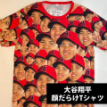 大谷翔平 Tシャツ 顔だらけ 2021年8月11日エンゼルス 球場配布