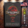 【映画ポスター グッズ】ロスト・ワールド/ジュラシック ・パーク (ジェフ・ゴールドブラム/The Lost World: Jurassic Park) [REG-両面] [オリジナルポスター]