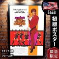【映画ポスター】 オースティン・パワーズ:デラックス マイク・マイヤーズ グッズ フレーム別 おしゃれ インテリア アート 大きい B1に近い約69×104cm /REG-両面 オリジナルポスター