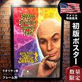 【映画ポスター】 オースティン・パワーズ:デラックス グッズ フレーム別 おしゃれ インテリア アート 大きい B1に近い約69×102cm /Dr.Evil ADV-片面 オリジナルポスター