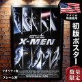 【映画ポスター】 X-MEN X-メン グッズ フレーム別 おしゃれ インテリア アート 大きい B1に近い約69×102cm /C-両面 オリジナルポスター